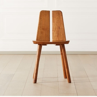 cb2_notch_wood_chair